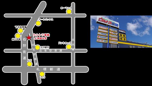 社屋・地図