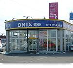 オニキス札幌