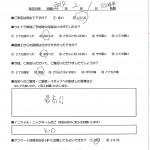 札幌本部で車検を受けたK.Oさんの声