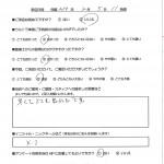 札幌本部で車検を受けたK.Iさんの声