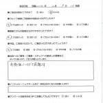 札幌本部で車検を受けた2月に来店した匿名希望さんの声