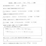 札幌本部で車検を受けたKさんの声