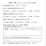 札幌本部で車検を受けたF.Sさんの声
