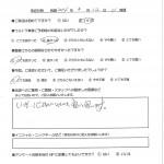 札幌本部で車検を受けた3月に来店した匿名希望さんの声