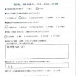 札幌本部で車検を受けたT.Kさんの声