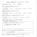 札幌本部で車検を受けた山本さんの声