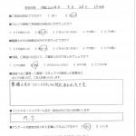札幌本部で車検を受けたM.Sさんの声