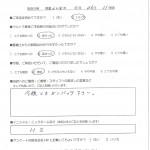 札幌本部で車検を受けたH.Sさんの声