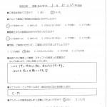 札幌本部で車検を受けたC.Mさんの声